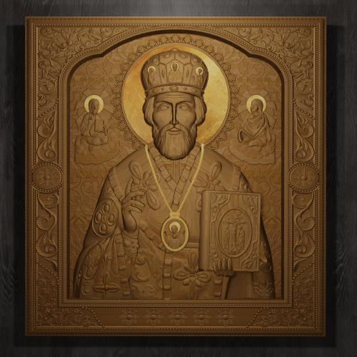 «Николай Чудотворец»