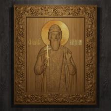 «Святой  Владимир»