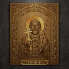 «Святой Игорь»
