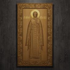 «Святая Ольга»