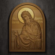 «Креститель»