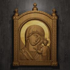 «Казанская богородица»