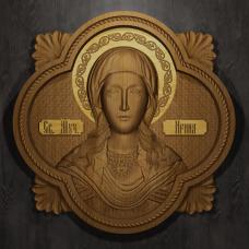 «Святая Ирина»