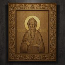 «Святой Олег»