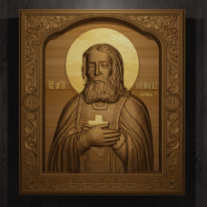 «Святой Серафим»