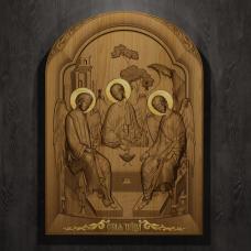 «Святая Троица»