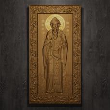 «Святой Спиридон»
