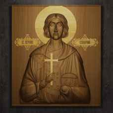 «Святой Валерий»