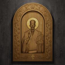 «Святой Николай»