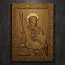 «Апостол Андрей»