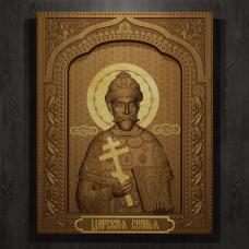 «Император Николай II»