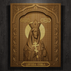 «Царевна Ольга»
