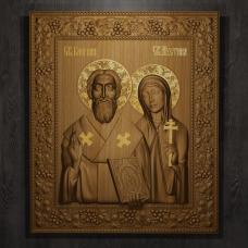 «Киприан и Иустина»