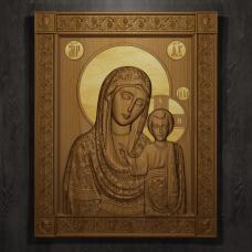 «Казанская Пресвятая Богородица»