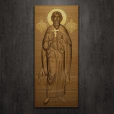 «Святой Леонид»
