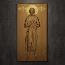«Святой Алексий»