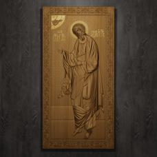 «Апостол Андрей Первозванный»