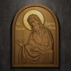 «Святой Иоан Креститель»