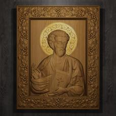 «Апостол Лука»